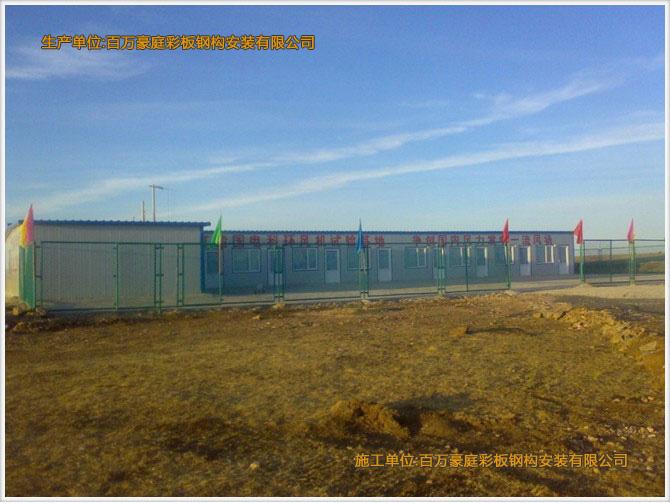 对于建筑业主要用于钢结构厂房,机场,库房和冷冻等工业及商业建筑的屋